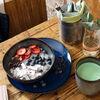 Lave Bleu talerz śniadaniowy, , large
